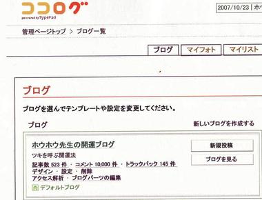 Tanaka0002_1_2