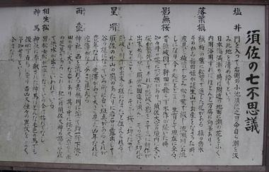 Dscn0246_1