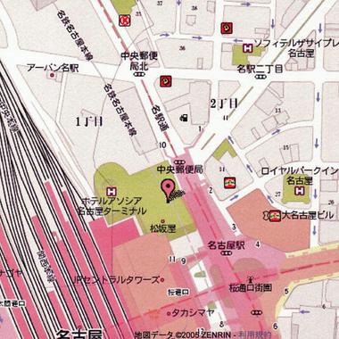 Tanaka_1