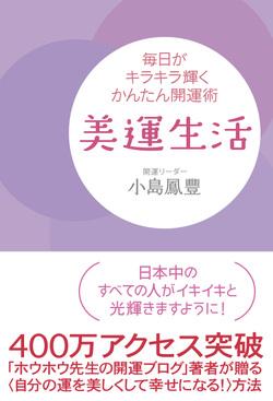 Biun_seikatsu_l_rgb_6