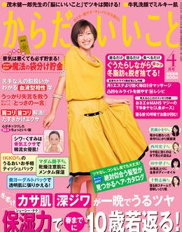 Hyoushi200904_1_2