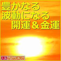 Banner_20