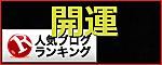 Banner_45