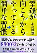 Img_7664_3_2