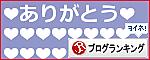 Banner_74