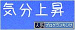 Banner_90