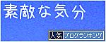 Banner_91