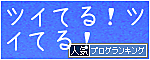 Banner_92
