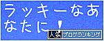 Banner_100_3