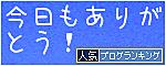 Banner_101_2