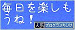 Banner_102_2