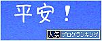 Banner_97_2