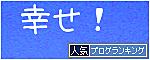 Banner_98_2