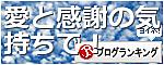 Banner_108