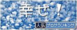 Banner_113