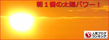 Banner_119