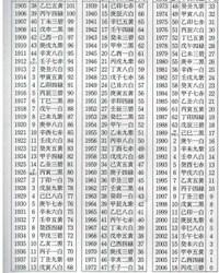 Tanaka0003_13
