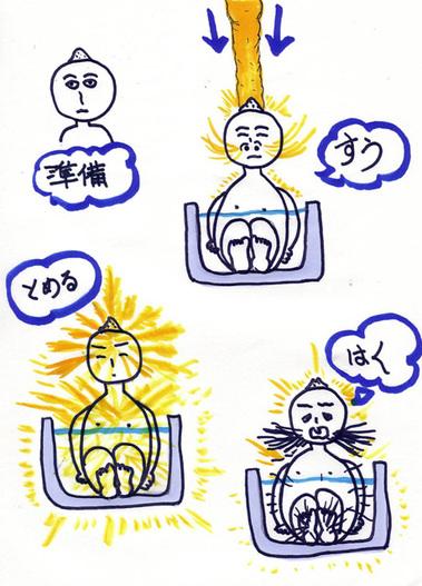 Tanaka0004_1_2