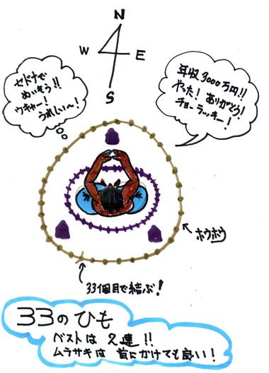 Tanaka0005_1_1