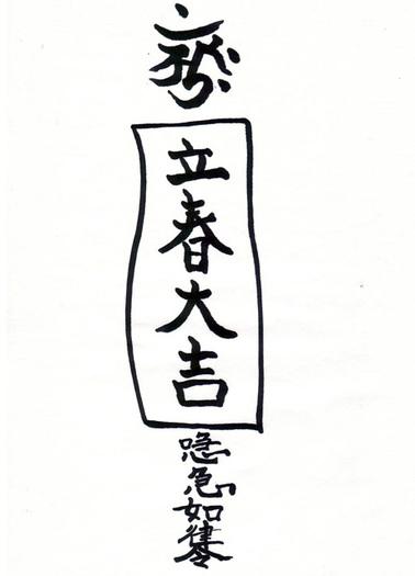 Tanaka_1_17