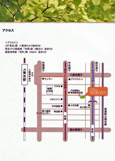Tanaka_1_18