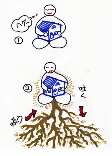 Tanaka_5