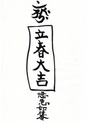 Tanaka_1_171
